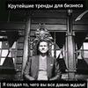 новое фото Алексей Воронин