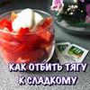 фото Ксения Грехова