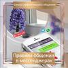 фотография lyubov_businessblog