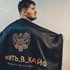 разместить рекламу в блоге Владимир Михайлов