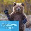 фотография Михаил Копыркин