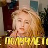 реклама в блоге nastyachuck