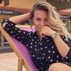 реклама у блоггера Алина Саломыкова