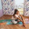 реклама на блоге Елена Беляева