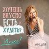 новое фото Ольга Медин