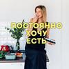 фото на странице Альбина Комиссарова