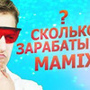 фото i_gvozdik