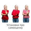 фото Екатерина Каленова