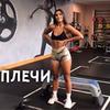 новое фото sport_info_motivation