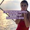 реклама в блоге Екатерина Новопашина
