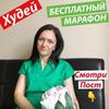 новое фото Нонна Колоева