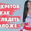 фотография vikayushkevich