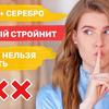 реклама в блоге nastyarubik