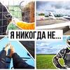 разместить рекламу в блоге isashaice