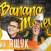 реклама в блоге andrewglazunov