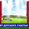 реклама у блогера varlamov