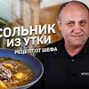 реклама у блогера Илья Лазерсон