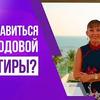фото madina_dmitriyeva