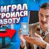 реклама на блоге iliyaprusikin