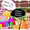 реклама на блоге nikita_zlatoust