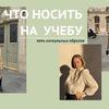реклама в блоге misvemir