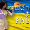 новое фото svetlogradskaya