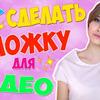 заказать рекламу у блоггера Виолетта Орлова