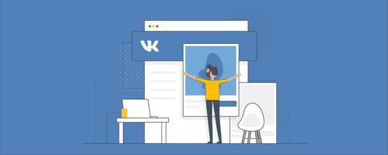 «ВКонтакте» стала первой в рейтинге соцсетью для размещения фото