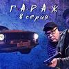 реклама на блоге batyaorekhov