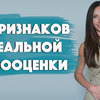 реклама в блоге vikayushkevich