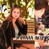 лучшие фото yuzhakova_masha