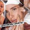 реклама в блоге anastasia.bulla