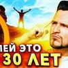 фото на странице alexeyznakov