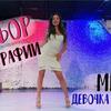 лучшие фото piletskaya.dance