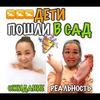 реклама в блоге istinaglagolova