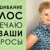 реклама в блоге litvinenkostudio