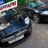 реклама в блоге zheki444