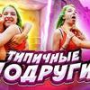 новое фото tillnyaschka