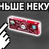 фото Егор Лукьянчиков