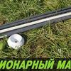 реклама в блоге Владимир Николаев