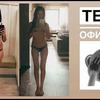 заказать рекламу у блоггера ol.burakova