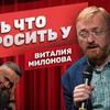 фото на странице sobolev_tut
