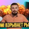 разместить рекламу в блоге Luchkov