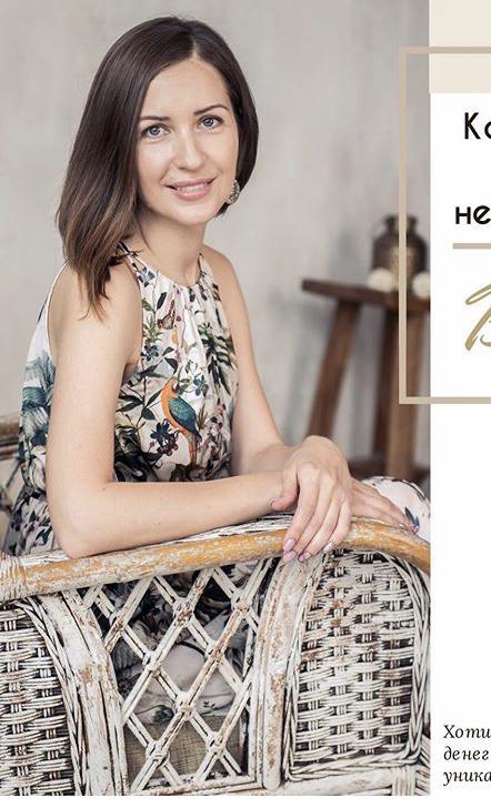 Блоггер Екатерина Open your style