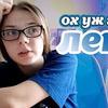 реклама у блогера liza_bro