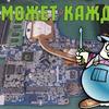 разместить рекламу в блоге Владимир Воронин