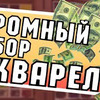 реклама у блоггера Юлия Барт