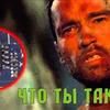 реклама на блоге Владимир Воронин