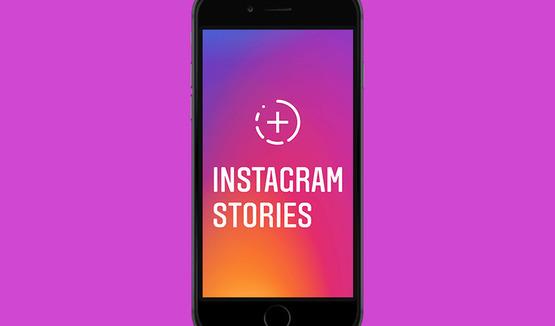 Тесты новых функций в Instagram
