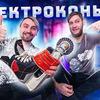 реклама у блогера Егорий от ума